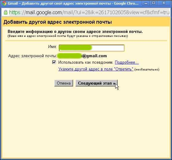 gmail-collect-mail_3
