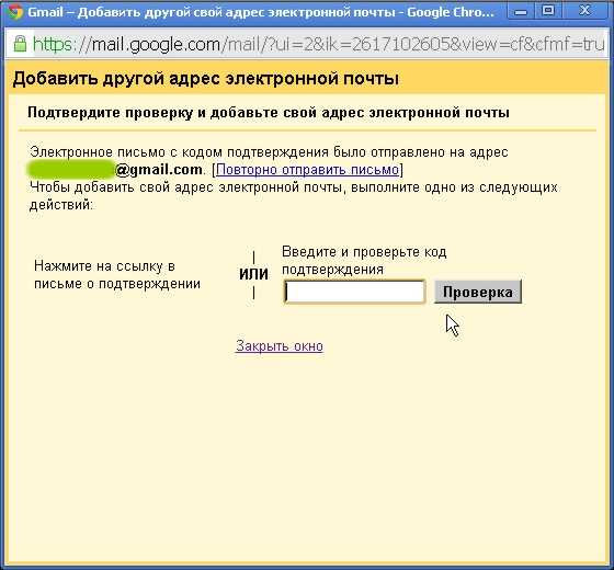 gmail-collect-mail_5